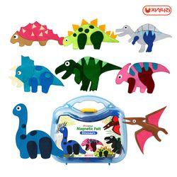 펠트자석 (공룡8p)-보관함(랜덤)