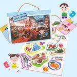 시장 놀이가방(2set)