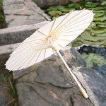 한지우산(40cm)