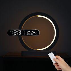 무아스 문라이트 듀얼 LED 벽시계 무드등