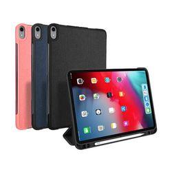 갤럭시탭S6 5G 펜슬 스탠딩 가죽 태블릿 케이스 T012