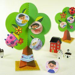 만들기 가족나무 사랑열매(10set)