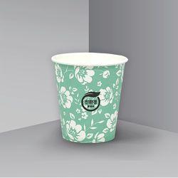 6.5온스 친환경종이컵 너는꽃 1000개