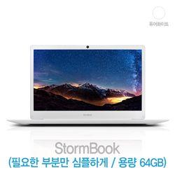 심플한 디자인 가성비 성능 14인치 노트북 스톰북