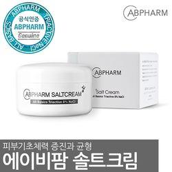 에이비팜 솔트크림 50ml 수분크림 최화정 인생크림