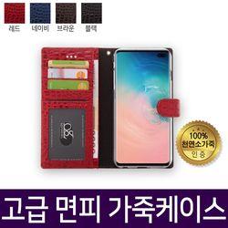 노트5 노블리즈 지갑 가죽 핸드폰 휴대 폰 케이스