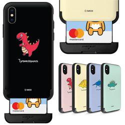 공룡 카드 슬롯 범퍼 케이스(i) 아이폰 갤럭시 케이스