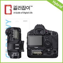 캐논 EOS 1D X Mark III 고경도 액정보호필름 2매(상하단 1매)