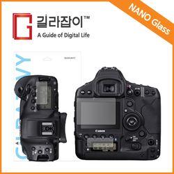 캐논 EOS 1D X Mark III 9H 나노글라스 보호필름 (상하단 1매)