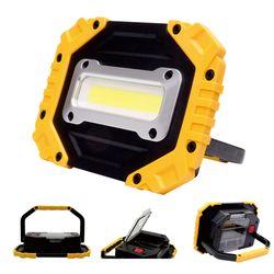 초고휘도 COB LED 작업조명 캠핑조명 생활방수