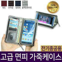 노트FE 로제플랩 지갑 가죽 핸드폰 휴대 폰 케이스