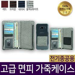노트8 로제마그넷 지갑 가죽 핸드폰 휴대 폰 케이스