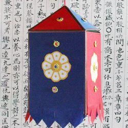 만들기 한지공예 청사초롱(10set)