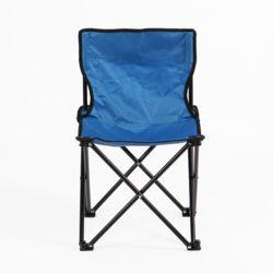 캠포스 등받이 접이식 의자(블루)