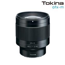 토키나 atx-m 85mm F1.8 FE 소니 E-마운트