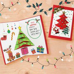 만들기 크리스마스 입체트리카드(10set)