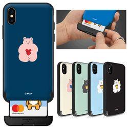 뚱곰 카드 슬롯 범퍼 케이스(i) 아이폰 갤럭시 케이스