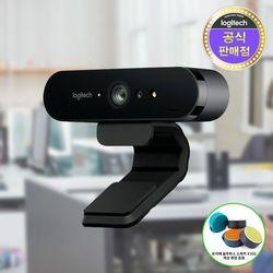 [블루투스 스피커 증정] 로지텍코리아 BRIO 4K PRO 웹캠