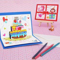 3D 생일카드(봉투포함 5set)