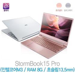 StormBook15 프로 프리도스 [색상+SSD 옵션구성]