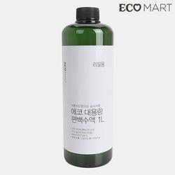 대용량편백나무 수액 1L