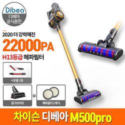 디베아 차이슨 무선청소기 M500프로+침구브러쉬+필터