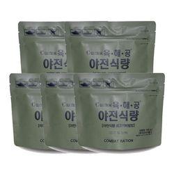 전투식량 비상식량 육해공 비빔밥 쇠고기 5개세트
