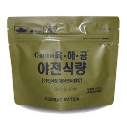 전투식량 비상식량 육해공 비빔밥 제육