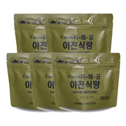 전투식량 비상식량 육해공 비빔밥 제육 5개세트