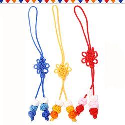 삼색 전통매듭(노랑)