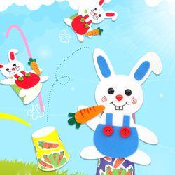 방방이 토끼(10set동영상참조)