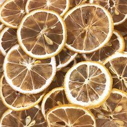 씨있는레몬칩 500g 대용량 건조레몬 레모네이드 레몬