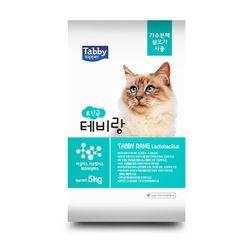 Tabby 테비랑 5kg - 유산균 - s