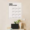 항균탈취 스티커 붙여봄 - 2020 캘린더(40X50)