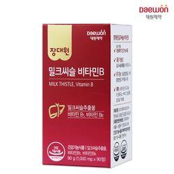 밀크씨슬 비타민B 실리마린 간영양제 30일분