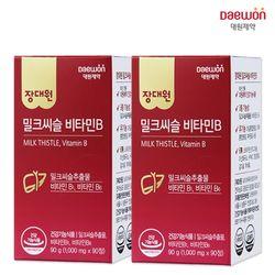 밀크씨슬 비타민B 실리마린 간영양제 60일분