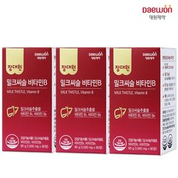밀크씨슬 비타민B 실리마린 간영양제 90일분