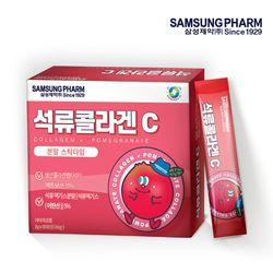 삼성제약 석류 콜라겐C 1세트(2g x 30포) 1개월분