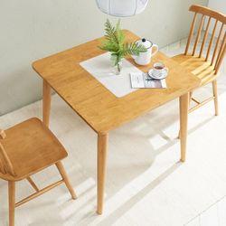 소이 고무나무원목 2인 식탁 (의자미포함)