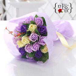 장미20송이꽃다발(바이올렛) 비누꽃 화이트데이 선물
