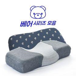 코르크베어 경추 메모리폼 베개