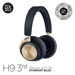 뱅앤올룹슨 블루투스 헤드폰 H9 3세대 Stardust