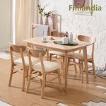 핀란디아 데니스 내추럴 4인식탁세트(의자4)