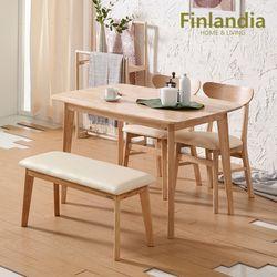 핀란디아 데니스 내추럴 4인식탁세트(의자2벤치1)