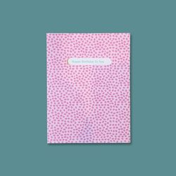 핑크 조약돌 카드