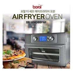 보랄 21L  에어프라이어 토스터 오븐 BR-WM388PAF
