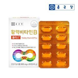 종근당 활력비타민B 1박스
