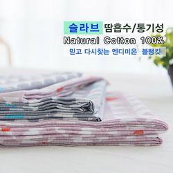 순면 슬라브 블랭킷+슬라브베개핑크 (베개솜포함)