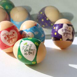 부활절 달걀 수축필름 (24매)- 부활생명