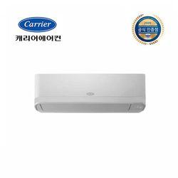 벽걸이 냉난방기 ARQ-09VB [9] 기본설치포함전국